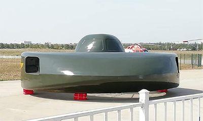 Trung Quốc trình làng chiếc trực thăng hình đĩa bay có tốc độ 650 km/h - ảnh 1