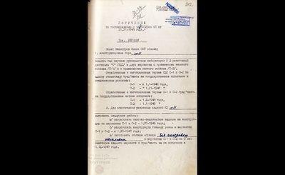 Tài liệu giải mật tiết lộ quá trình chế tạo bom hạt nhân đầu tiên của Liên Xô - ảnh 1