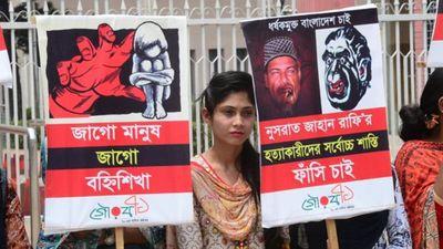 Tử hình 16 người liên quan đến vụ thiêu sống nữ sinh tố thầy giáo quấy rối tình dục ở Bangladesh - ảnh 1