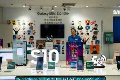 Samsung chính thức đóng cửa nhà máy sản xuất điện thoại cuối cùng tại Trung Quốc - ảnh 1