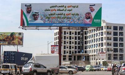 Arab Saudi: 3 nghệ sĩ bị đâm bằng dao ngay trên sóng truyền hình trực tiếp  - ảnh 1