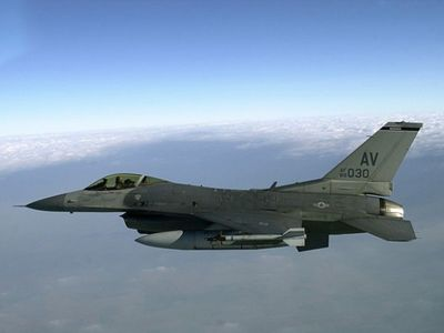 Tin tức quân sự mới nóng nhất ngày 21/11: Israel làm nổ tung kho vũ khí phòng không của Syria - ảnh 1