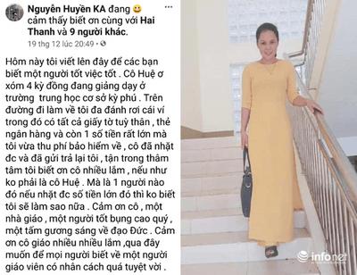 Hà Tĩnh: Nhặt được túi chứa 32 triệu đồng, cô giáo tìm người đánh mất trả lại - ảnh 1