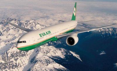 Tiếp viên Eva Air tiếp tục đình công, gần 40 chuyến bay khứ hồi bị hủy - ảnh 1