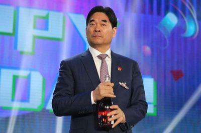 """""""Ông trùm"""" tập đoàn giải trí Baofeng tại Trung Quốc bị điều tra - ảnh 1"""