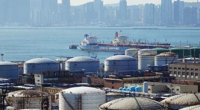 Trung Quốc kêu gọi Mỹ ngừng ngay lập tức việc trừng phạt các công ty liên kết với Iran - ảnh 1