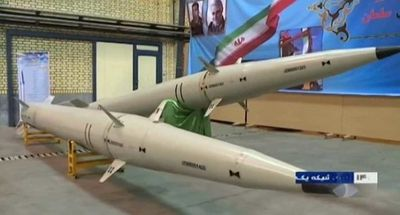 Iran công bố siêu tên lửa tự chế mới nhất giữa lúc leo thang căng thẳng với Mỹ - ảnh 1