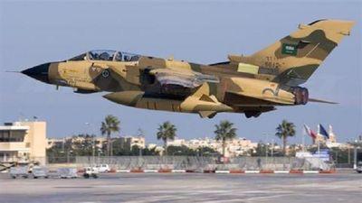 Tin tức quân sự mới nóng nhất ngày 16/2: Rocket lại rơi gần Đại sứ quán Mỹ ở Iraq - ảnh 1