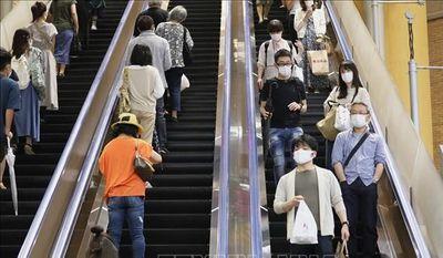 Nhật Bản thêm 18 quốc gia vào danh sách cấm nhập cảnh nhằm ngăn chặn Covid-19 lây lan - ảnh 1