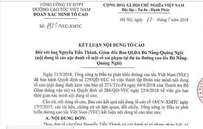 Hé lộ loạt vi phạm của Giám đốc Quản lý cao tốc Đà Nẵng - Quảng Ngãi - ảnh 1