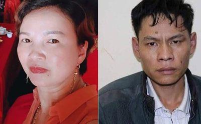 Vụ nữ sinh giao gà bị sát hại: Cuộc gặp giữa Vì Văn Toán và bà Hiền trước khi Cao Mỹ Duyên bị bắt cóc - ảnh 1