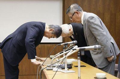 Bộ trưởng Quốc phòng Nhật Bản xin lỗi vì tìm điểm đặt hệ thống phòng không bằng Google Earth - ảnh 1