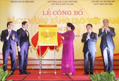 Lễ công bố Sách vàng Sáng tạo Việt Nam năm 2019 - ảnh 1