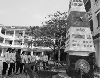 Độc đáo ngôi trường có 16 lớp học mang tên các hòn đảo Trường Sa, Hoàng Sa  - ảnh 1