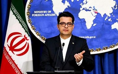 Iran tuyên bố phản ứng lại lệnh trừng phạt của Mỹ - ảnh 1