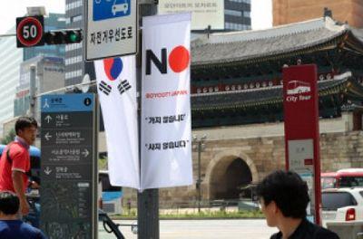 Triều Tiên cảnh báo Hàn Quốc trở thành