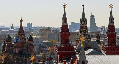 Nga lên tiếng về nghi vấn điệp viên CIA làm việc trong chính quyền Tổng thống  - ảnh 1