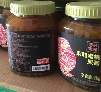 Mập mờ nguồn gốc xuất xứ và nguyên liệu pha chế Trà Chanh trôi nổi trên thị trường? - ảnh 1