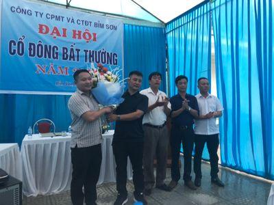 Thanh Hóa: Công ty CP Môi trường và Công trình Đô thị Bỉm Sơn họp cổ đông bất thường - ảnh 1