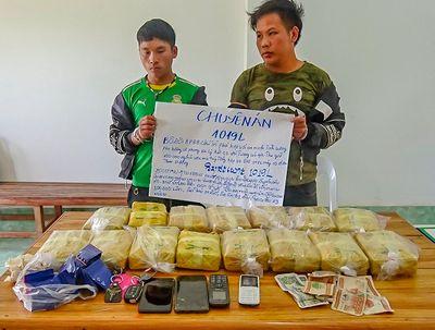Tin tức pháp luật mới nhất ngày 14/11/2019: Khởi tố đối tượng hiếp dâm bé gái bán vé số ở Phú Quốc - ảnh 1