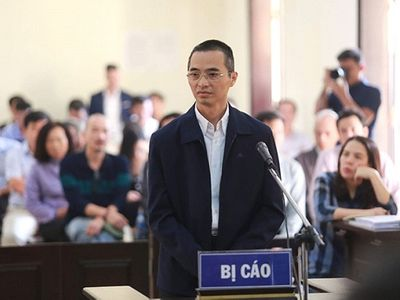Đề nghị hoãn xét xử cựu Chánh thanh tra bộ Thông tin và Truyền thông - ảnh 1