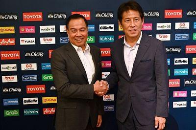 Động thái bất ngờ của Thái Lan với HLV Nishino trước thềm VCK U23 châu Á - ảnh 1