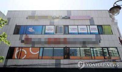 Hàng loạt học sinh Hàn Quốc nhiễm Covid-19 vì sự gian dối từ giáo viên trẻ tuổi - ảnh 1
