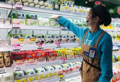 Sữa chua Vinamilk đã có mặt tại siêu thị thông minh Hema của Alibaba tại Trung Quốc  - ảnh 1
