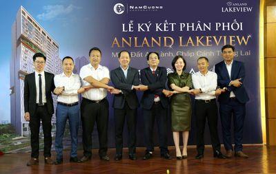 Tập đoàn Nam Cường tổ chức Lễ ký kết phân phối dự án Anland Lakeview  - ảnh 1