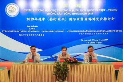 Hội chợ thương mại quốc tế Việt – Trung (Móng Cái – Đông Hưng) 2019  - ảnh 1