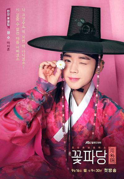 Cựu thành viên Wanna One Park Ji Hoon đứng đầu BXH diễn viên 5 tuần liên tiếp, phá vỡ kỷ lục của Ong Seung Woo - ảnh 1