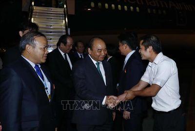 Thủ tướng Nguyễn Xuân Phúc đến Tokyo, bắt đầu chuyến thăm Nhật Bản - ảnh 1