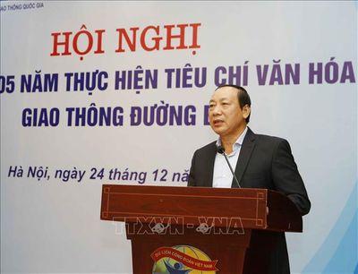Cách chức Uỷ viên Ban cán sự đảng Bộ GTVT đối với nguyên Thứ trưởng Nguyễn Hồng Trường - ảnh 1