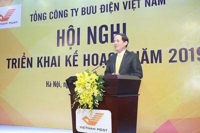 Bổ nhiệm ông Phạm Anh Tuấn làm Thứ trưởng bộ Thông tin và Truyền thông - ảnh 1