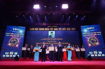 Ông Nguyễn Vũ Bảo Hoàng – Tổng Giám đốc Thuduc House vinh dự nhận Cup Thánh Gióng Top 100 Doanh nhân Việt Nam tiêu biểu - ảnh 1