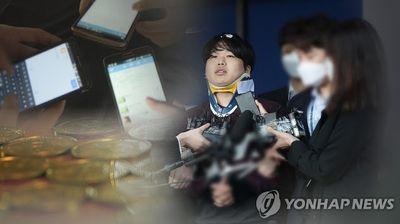 """Bắt giữ nghi phạm cuối cùng trong vụ """"phòng chat thứ N"""" gây rúng động dư luận Hàn Quốc - ảnh 1"""