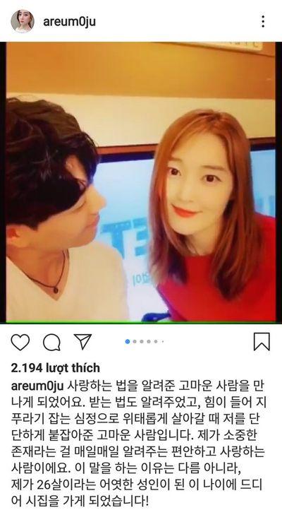 Cựu thành viên T-Ara thông báo kết hôn ở tuổi 26 - ảnh 1
