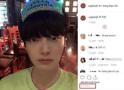 """Ahn Jae Hyun lộ hình ảnh đi ăn cùng gái lạ dù vướng nghi vấn """"cắm sừng"""" Goo Hye Sun - ảnh 1"""