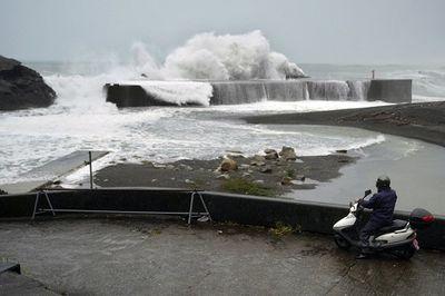 Siêu bão Hagibis mạnh nhất sau 61 năm tấn công vào Nhật Bản - ảnh 1