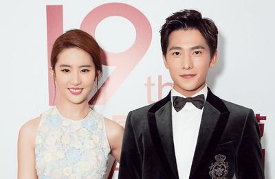 Lưu Diệc Phi và Dương Dương đã đăng ký kết hôn, sẽ tổ chức đám cưới vào tháng 3? - ảnh 1