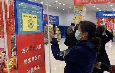 Vũ Hán siết chặt quản lý phòng chống dịch bệnh, người dân phải quét mã QR để ra vào nơi công cộng - ảnh 1