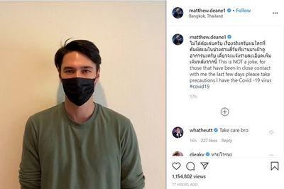 Tin tức giải trí mới nhất ngày 14/3: Nam diễn viên nổi tiếng Thái Lan nhiễm Covid-19 - ảnh 1