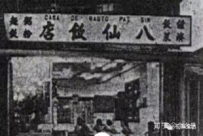 Những thảm án rúng động Trung Quốc (Kỳ 3): Nhà hàng nổi tiếng đổi chủ sau đêm kinh hoàng 10 người bị sát hại - ảnh 1