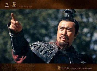 Tam Quốc: Quan Vũ một đời kiêu ngạo nhưng vô cùng tôn trọng 4 người đặc biệt - ảnh 1