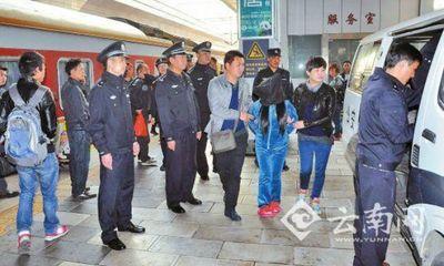 Bắt giữ 18 kẻ buôn người, giải cứu 12 phụ nữ Việt