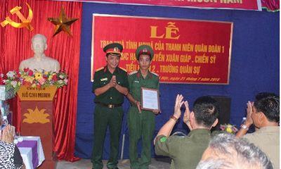 Trường Quân sự, Quân đoàn 1 tặng