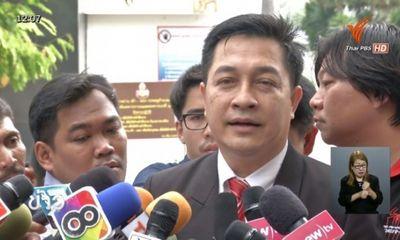 Nghi phạm vụ đánh bom Bangkok là người Duy Ngô Nhĩ