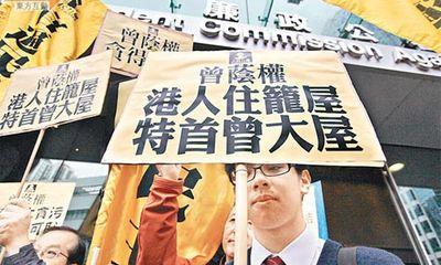 Kinh nghiệm chống tham nhũng của Hong Kong