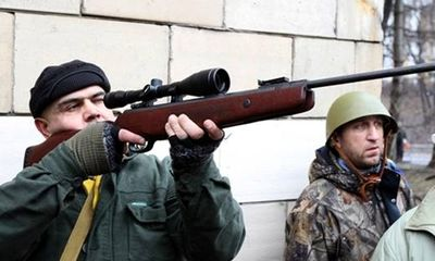 Phe đối lập Ukraine