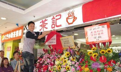 Sao TVB bán hàng online, mở tiệm lẩu mưu sinh